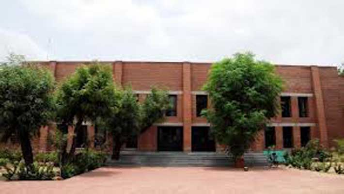 IIM Kashipur begins 2-day course on Islamic banking and finance