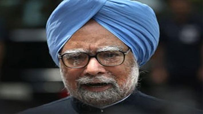 PM Calls for fresh thinking on RBI's monetary policy