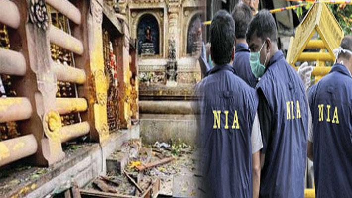 Bodh Gaya blasts: 2 suspects handed over to NIA team