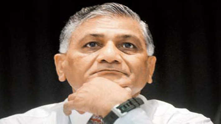 Ex-Army chief VK Singh rules out contesting polls