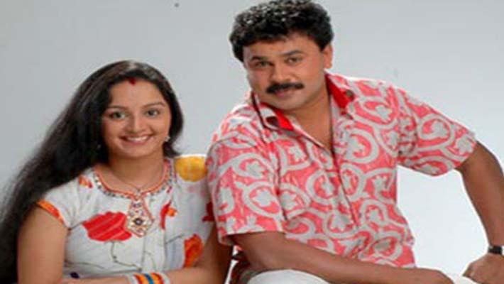 Dileep-Manju Warrier getting divorced