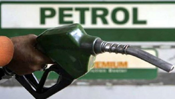 Petrol price cut by Rs 1.15 rupees per litre & diesel rate hiked by 50 paise a litre