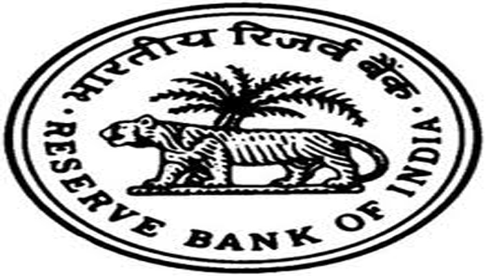RBI allows third-party payment for export and import transactions