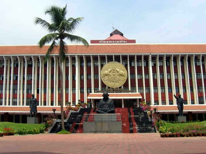 UDF Stages Walkout From Kerala Assembly Over Political Murders Issue