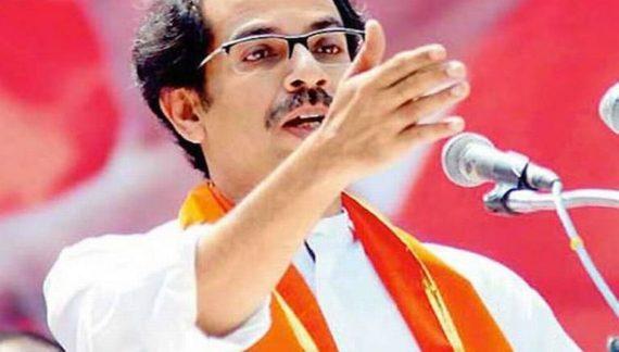 Maharasthra Chief Minister Uddhav Thackeray slams BJP on GST, free vaccine promise in Bihar