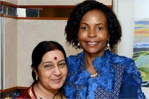 Modi visit will cement India-SA ties: South Africa FM