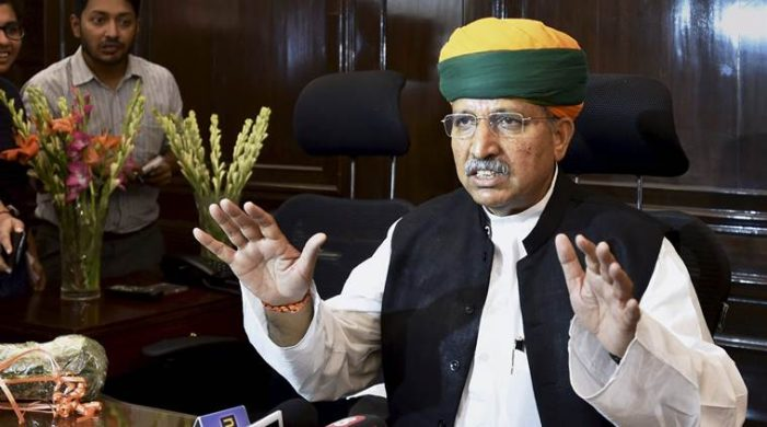Govt trying to pass GST bill this session: Meghwal