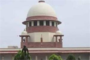 SC critical of magistrate ordering probe in Rahul defamation case