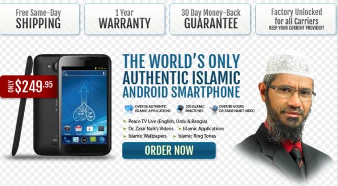 B'desh bans Zakir Nayek's Peace mobile phones