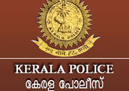 Words such as 'eda' and 'edi' should not be used by police: DGP