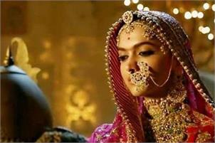 SC tells office holders to refrain from commenting on Padmavati