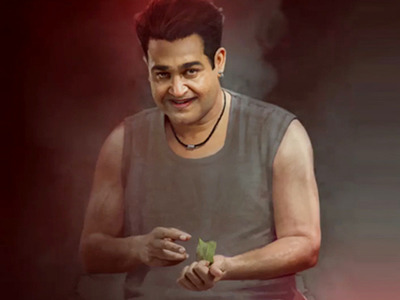 Mohanlal's hardwork pays off. His young avatar for Odiyan is smashing