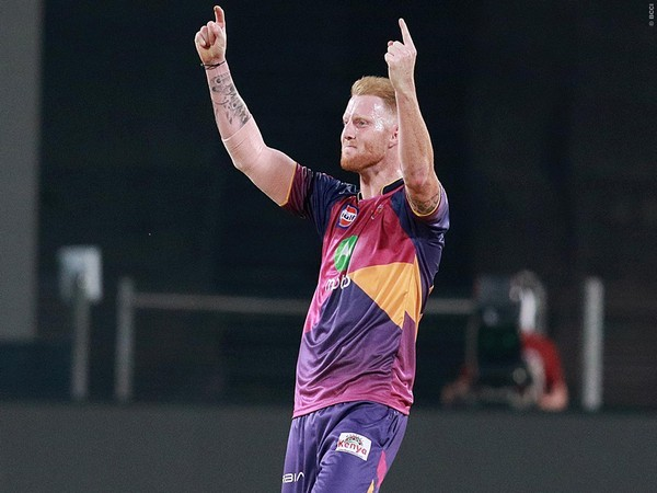 IPL auction: Stokes goes to Royals for Rs 12.5 cr, Ashwin to Kings XI