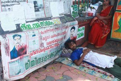 CBI to probe Kerala custodial death case
