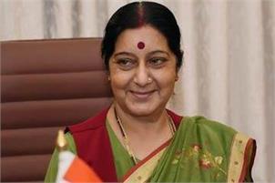 SushmaSwaraj to visit 'Janadriyah' festival today