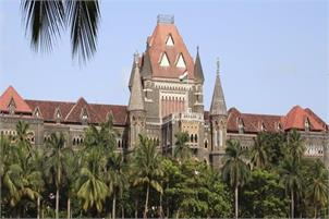 HC sets aside govt resolution on teaching staff's bank accounts