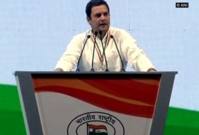 Congress will take the country forward: Rahul Gandhi