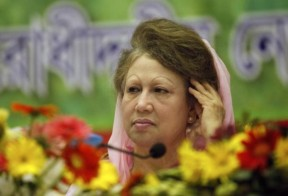Bangladesh Supreme Court to hear Khaleda Zia's bail plea tomorrow