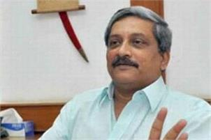 Goa Cong MLAs to meet Governor to seek dismissal of Parrikar govt