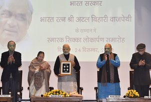 Power like oxygen for some people, they can't live without it: Modi