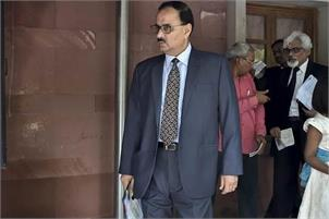 SC reinstates Alok Verma as CBI Director, restrains him from taking policy decisions