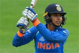 India women beat New Zealand by 9 wickets in 1st ODI