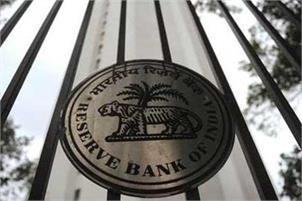 RBI to unveil this fiscal's first bi-monthly policy decision on Thursday