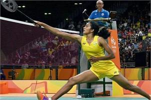 Sindhu seals quarterfinal spot at Singapore Open
