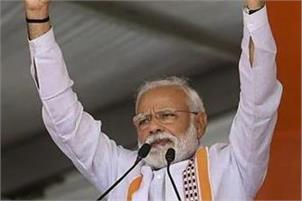 'Modi wave' coming from every home in India: PM, steps up attack on Cong