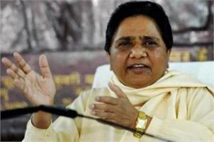 BJP using martyrdom of jawans for election purposes: Mayawati
