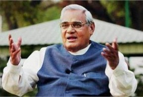 Tributes paid to Vajpayee on first death anniversary