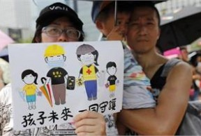 'P is for protest': Hong Kong families join pro-democracy rally