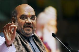 What your family did for tribals? Amit Shah asks Rahul