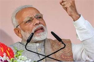 Cong destroyed nation with its wrong policies, says Modi, sharpens attack on Article 370