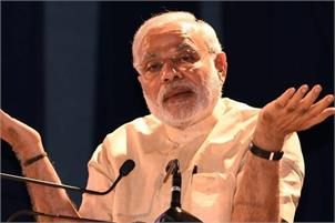 Fire incident extremely horrific: PM Modi