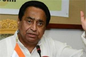 Citizenship Act amended to distract people from economic slowdown: Kamal Nath