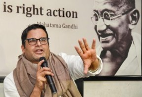 Prashant Kishor questions Nitish Kumar's development in Bihar