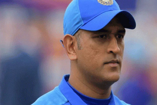 Mahendra Singh Dhoni announced his retirement from international cricket