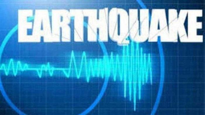 7.7-magnitude earthquake generates small South Pacific tsunami