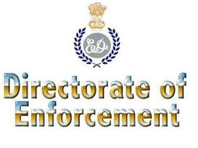 Govt orders judicial probe against ED