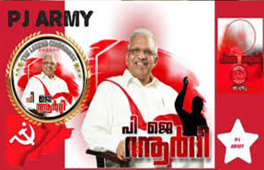 No links with rumours regarding candidature in assembly polls, P Jayarajan reacts