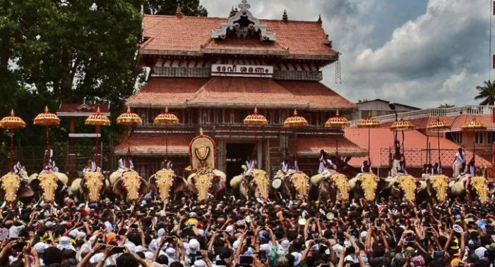 Thrissur Pooram is back this time but with restrictions
