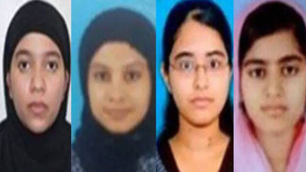 India unlikely to allow return of four Kerala women who joined Islamic State