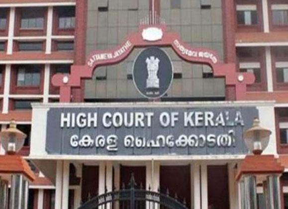 Illegal felling of rosewood trees: Kerala HC dismisses bail plea of three accused