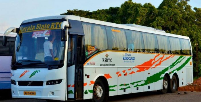 KSRTC mulls operating sleeper bus services; Rs 44.64 crore allocated for project