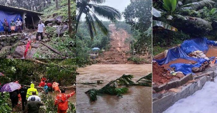 9 killed, a dozen missing as rains lash Kerala